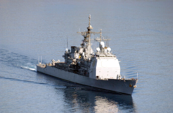 USS Monterey