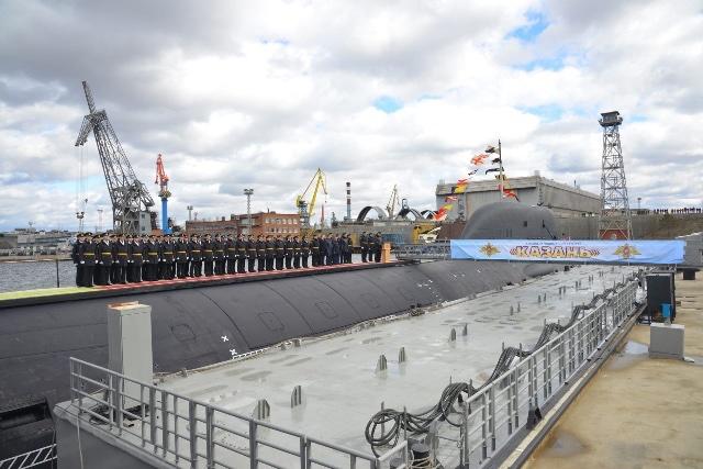 kazan yasen m submarine - naval post- naval news and information