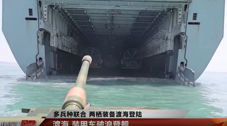 VIDEO: PLA Navy's Type 071 LPD holds Joint Landing Exercise