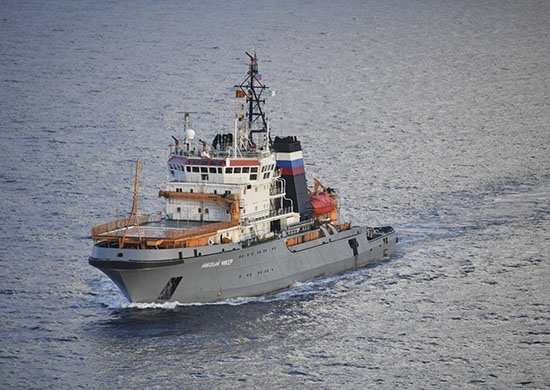 2343 550 - naval post- naval news and information