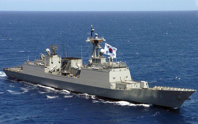 ROKS Munmu the Great 976 (US Navy Photo)