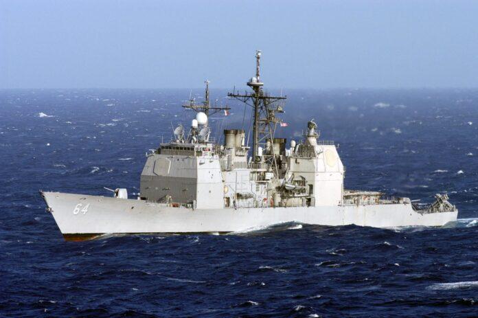 USS Gettsyburg (CG-64)