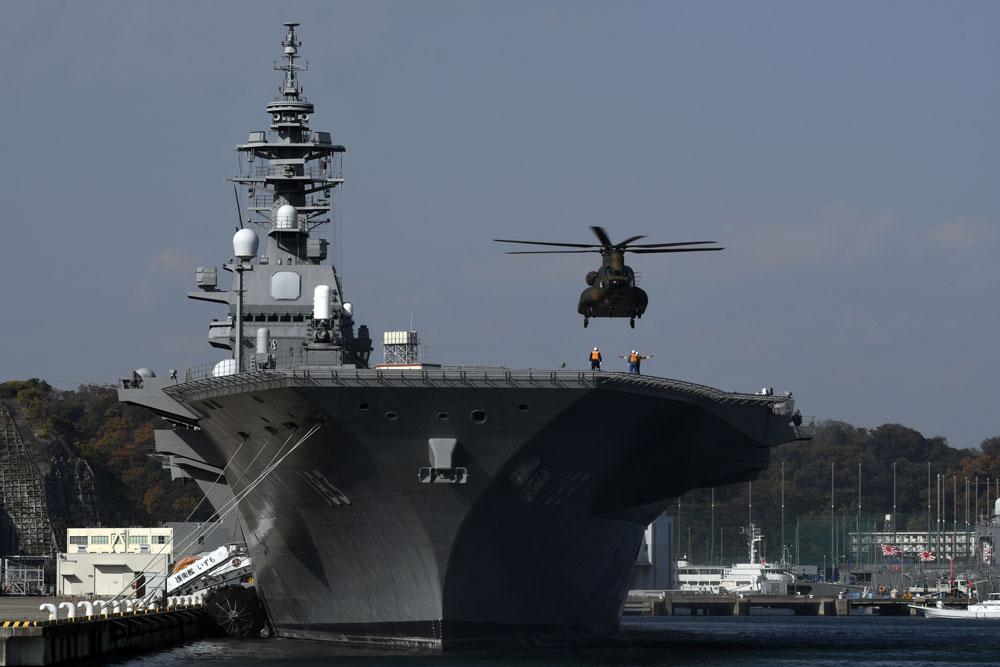 js izumo 77133 - naval post- naval news and information