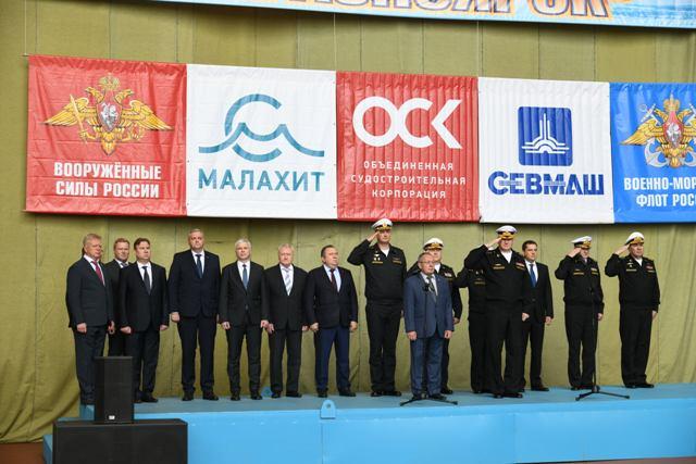 krasnoyarsk 2 - naval post- naval news and information
