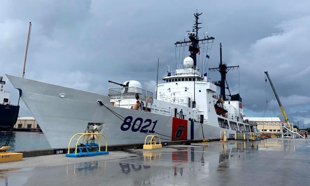 vietnam coast guard 8021 - naval post- naval news and information