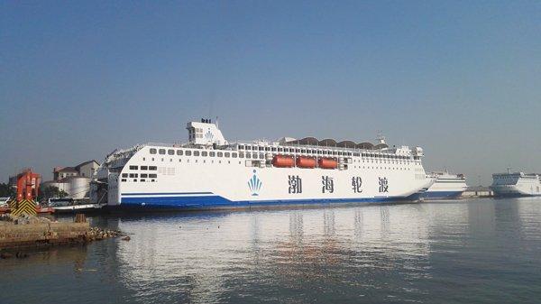 bohai ferry - naval post- naval news and information